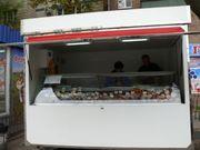 Продам торговый прицеп с холодильным оборудованием