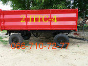 Почти как новый прицеп на трактор,  модель прицепа 2ПТС-4 ( трёхсторонн